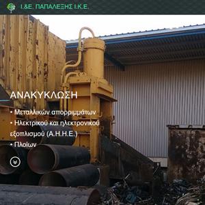 ArkaHost